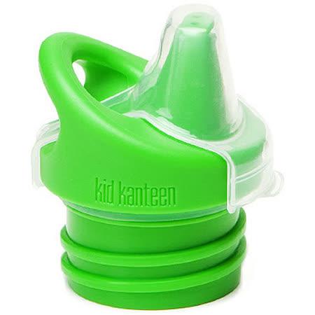 美國Klean Kanteen 兒童吸嘴蓋(綠)