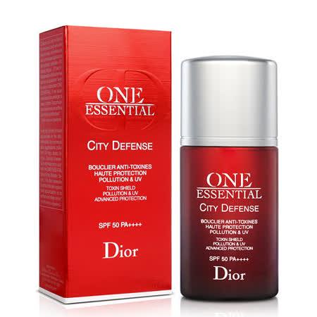 Dior迪奧 極效賦活全能防曬乳(30ml)