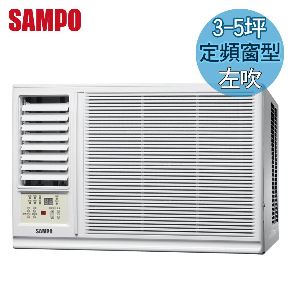 [促銷]SAMPO聲寶 3-5坪定頻左吹窗型冷氣(AW-PA122R1)含基本安裝