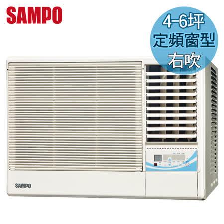 [促銷]SAMPO聲寶 4-6坪定頻右吹窗型冷氣(AW-PA28R)送安裝