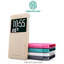 NILLKIN HTC Desire 826 星音勻皮套