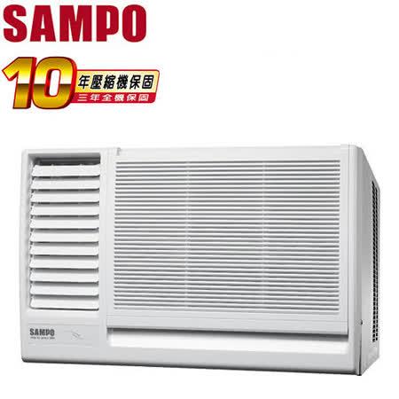 [促銷]SAMPO聲寶 5-7坪定頻左吹窗型冷氣(AW-PA36R1)送安裝