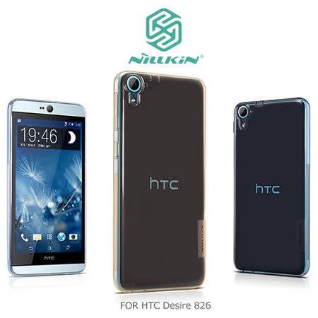 NILLKIN HTC Desire 826 本色TPU軟套