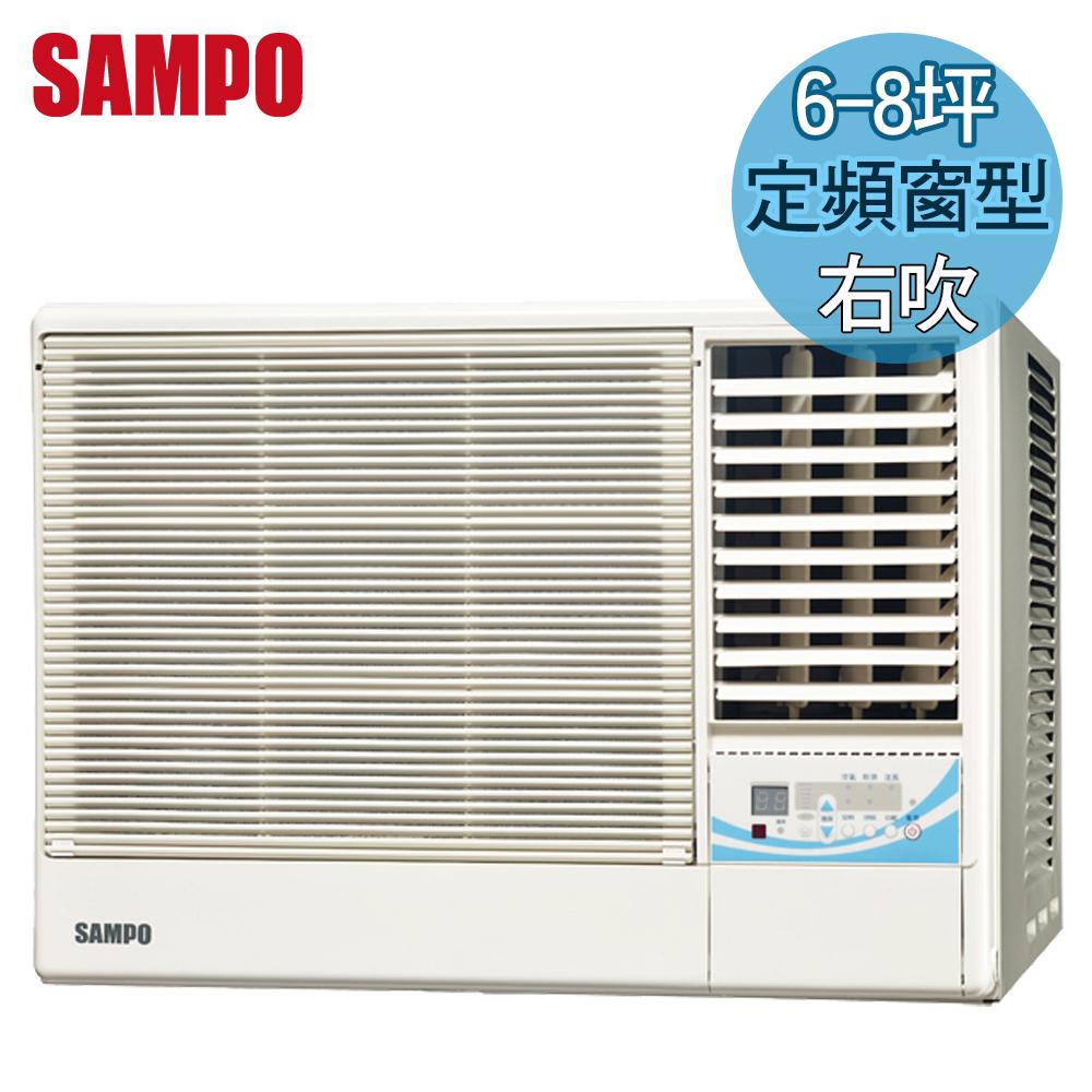 ^~ ^~SAMPO聲寶 6~8坪右吹定頻窗型冷氣^(AW~PA41R^)送