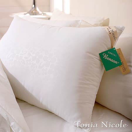 【Tonia Nicole】輕量蓬鬆健康優勢枕-2入