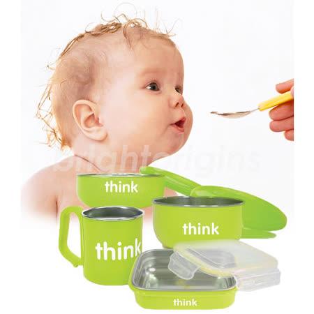 美國 Thinkbaby 無毒不鏽鋼餐具組-蘋果綠