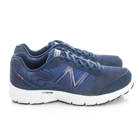 New Balance(男)炫彩慢跑鞋-藍-M575NV1