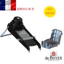 法國【de Buyer】 曼搖蔬果刨刀器 Mandoine Swing 2.0 黑色