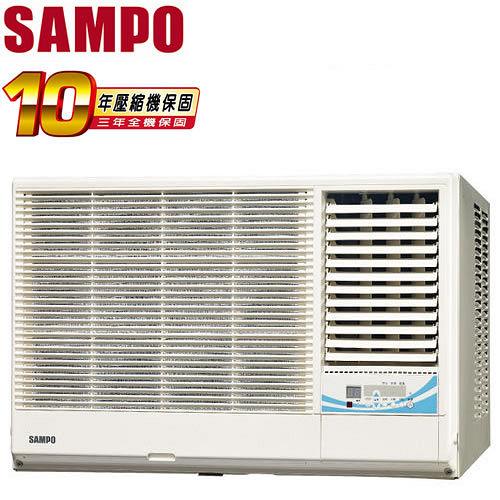 [促銷]SAMPO聲寶 8-10坪定頻右吹窗型冷氣(AW-PA50R)含基本安裝