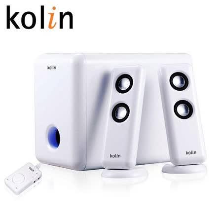 歌林 kolin 線控多媒體2.1聲道喇叭(KEB-7324S)