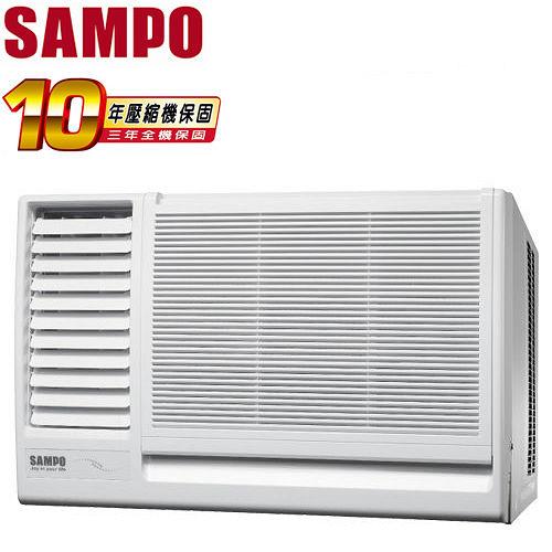 ^~ ^~SAMPO聲寶 8~10坪定頻左吹窗型冷氣^(AW~PA50R1^)送