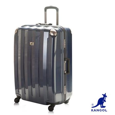 KANGOL 英國袋鼠 高質感閃耀金屬鋁框行李箱 24吋 純PC鏡面材質-藍 KG51124-08