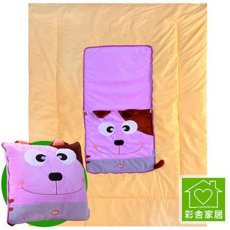 【彩舍家居】 喵星人兩用立體動物抱枕涼被(紫)