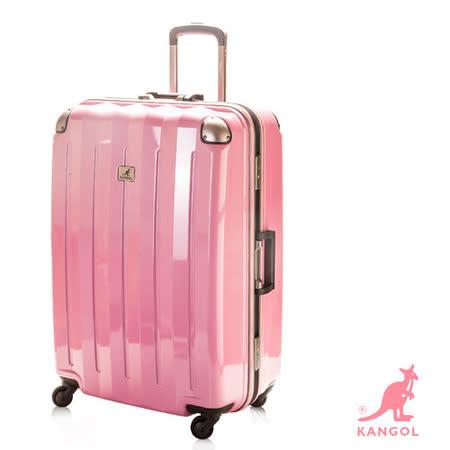 KANGOL 英國袋鼠 高質感閃耀金屬鋁框行李箱 24吋 純PC鏡面材質-粉 KG51124-33