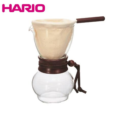 HARIO 玻璃手沖咖啡壺組-1~2人 DPW-1(含法蘭絨濾布)
