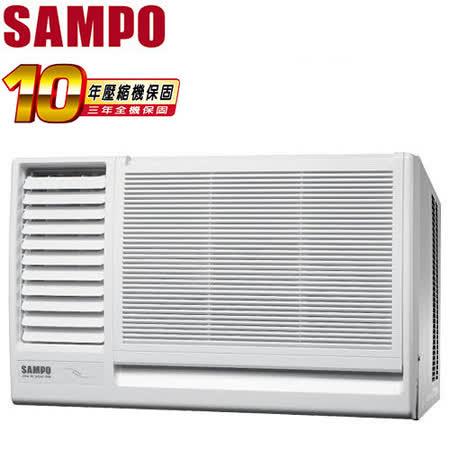 [促銷]SAMPO聲寶 11-15坪左吹定頻窗型冷氣(AW-PA72R1)送安裝