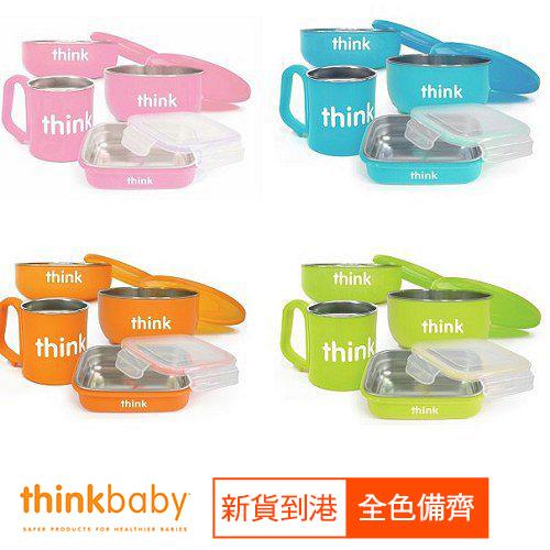 美國Thinkbaby無毐不鏽鋼餐具組