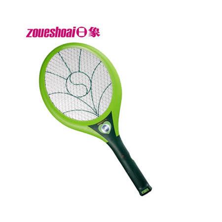 【日象】特展神威充電式捕蚊拍 ZOM-3900