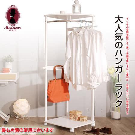 Aki亞希扇型木質衣架(白)