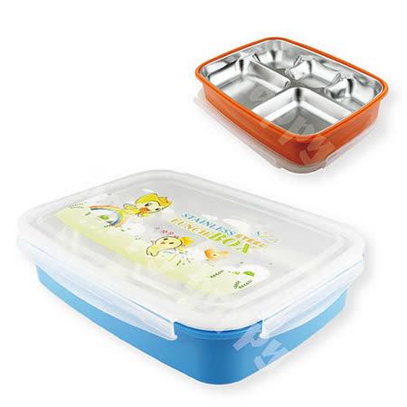 不銹鋼分格餐盤防燙隔熱保鮮便當盒