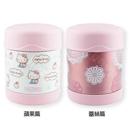 膳魔師Hello Kitty悶燒杯食物罐0.3L蘋果篇/蕾絲篇