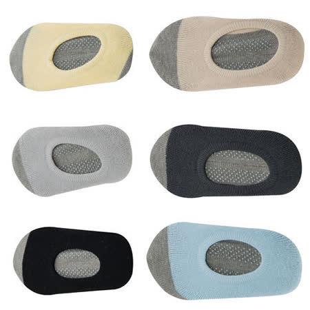 【KEROPPA】吸濕/止滑/減壓竹炭隱形襪*綜合6雙-C502-B