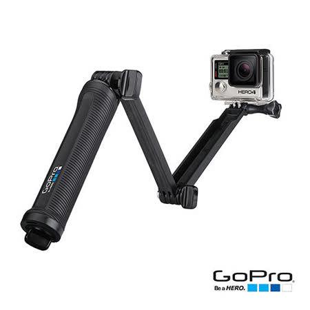 【GoPro】三向多功能手持桿AFAEM-001(忠欣公司貨)