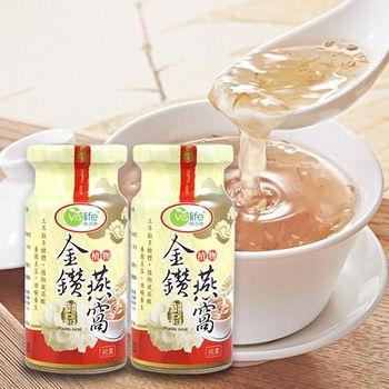 特活綠 金鑽植物燕窩禮盒1盒☆膠質是市售的二倍 (135gx6瓶/盒)
