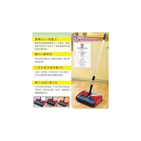 《魔特萊Motely》第二代免插電環保吸塵器MS-888 (升級1.5m鋁桿) 掃地機 手握吸塵 適合布沙發床舖床單 磁磚 原木地板 榻榻米 多種地板材質