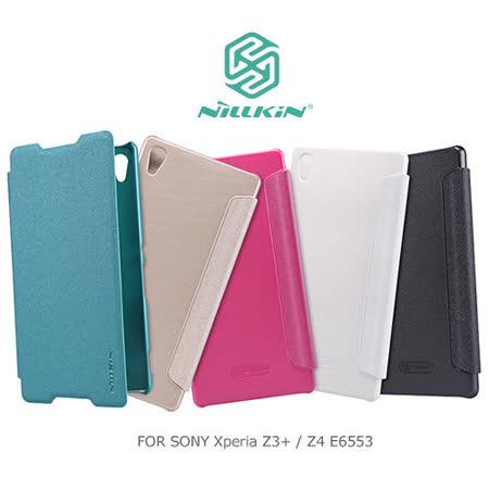 NILLKIN SONY Xperia Z3+/Z4 E6553 星音勻皮套