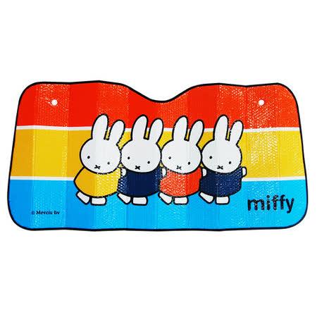 Miffy 米飛兔雙層氣泡式遮陽板