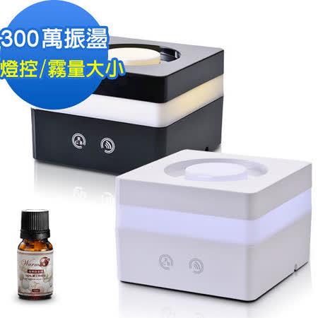 (二選一)Warm 彩立方超音波負離子水氧機(W-200U)+贈澳洲單方純精油10MLX1瓶