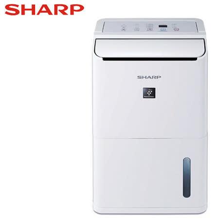 【SHARP 夏普】DW-D8HT 8L自動除菌離子溫濕感應除濕機 公司貨