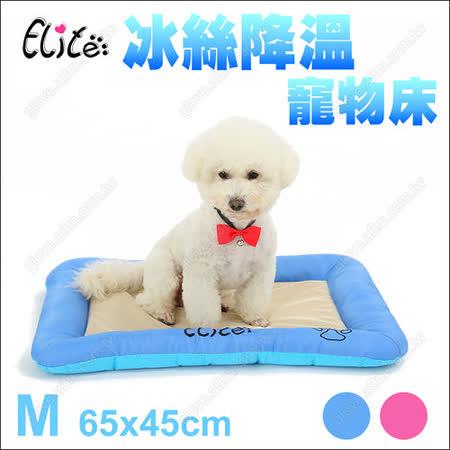 【開箱心得分享】gohappy線上購物美國Elite《冰絲降溫寵物床M》柔軟舒適又涼爽去哪買雙 和 百貨