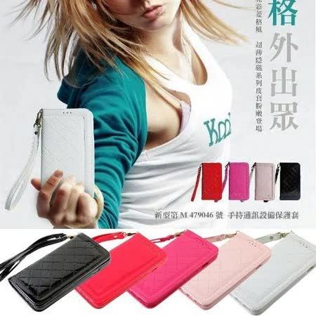 KooPin Samsung Galaxy S6 隱磁系列 手提式菱格包