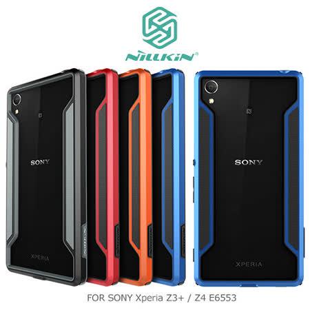 NILLKIN SONY Xperia Z3+/Z4 E6553 護甲雙料邊框