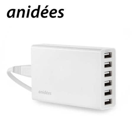 Anidees 50W 6USB 智慧IC自動識別裝置高速充電器