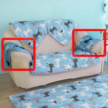 HomeBeauty 極度涼感精梳棉沙發保潔墊-扶手 藍色喵喵