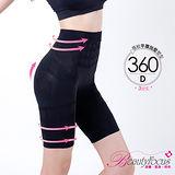 【美麗焦點】360D平腹提臀塑型三分褲-黑色2473