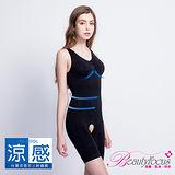【美麗焦點】涼感機能-連身美體塑衣2409