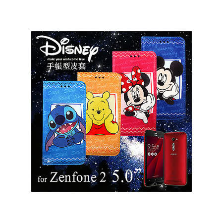 迪士尼 Disney 授權正版 華碩 ASUS ZenFone 2 ZE500CL 5.0吋 手帳式磁力支架筆記本皮套