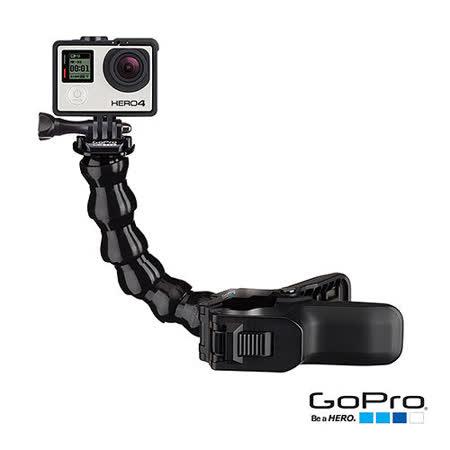【GoPro】鯊魚軟管夾ACMPM-001(忠欣公司貨)
