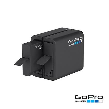 【GoPro】HERO4專用USB雙電池充電器AHBBP-401(忠欣公司貨)