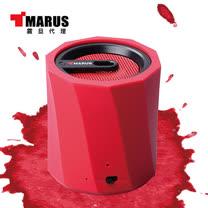 MARUS馬路 多功能行動藍牙重低音喇叭+免持通話(MSK-130-RD)