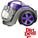 DirtDevil Zyklon第三代旋風無袋式吸塵器