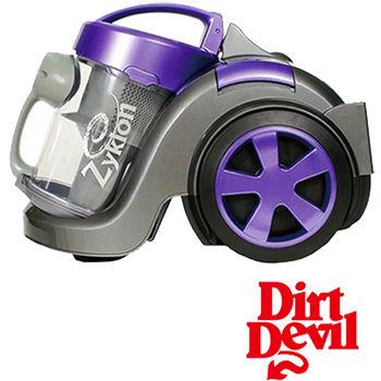 Dirt Devil Zyklon第三代旋風無袋式吸塵器
