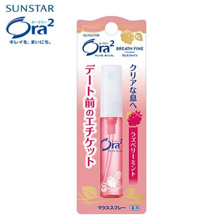 Ora2 淨澈氣息口香噴劑6ml-莓果薄荷