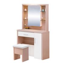 HAPPYHOME 貿昇雙色2.7尺鏡台-含椅子629-7