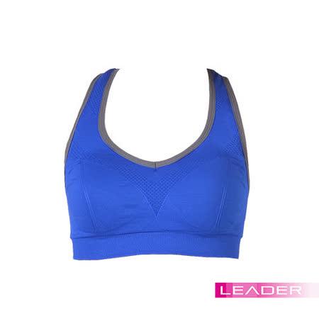【Leader】女性專用 機能壓縮可拆胸墊運動背心 (亮寶藍)