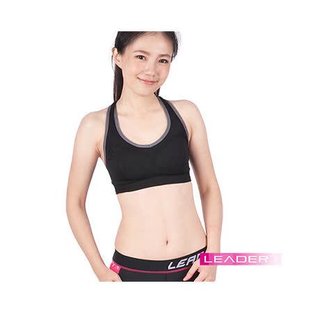 【Leader】女性專用 機能壓縮可拆胸墊運動背心 (純黑色)